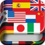 Le migliori scuole da frequentare per diventare traduttore professionale